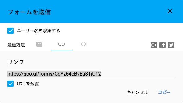 短縮URLを使う
