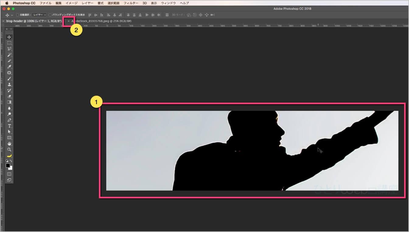 「blog-header」に画像が配置されます。画像ファイルは、閉じましょう。