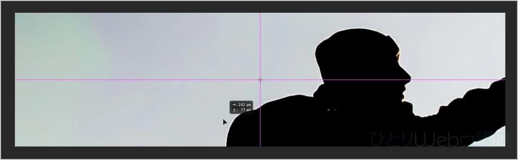 スマートガイドで画像をファイルの中心に移動させる