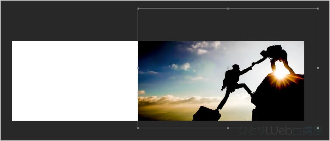 画像の「角」にある「□」のボックスをドラッグしてサイズを変更し画像を移動させます。