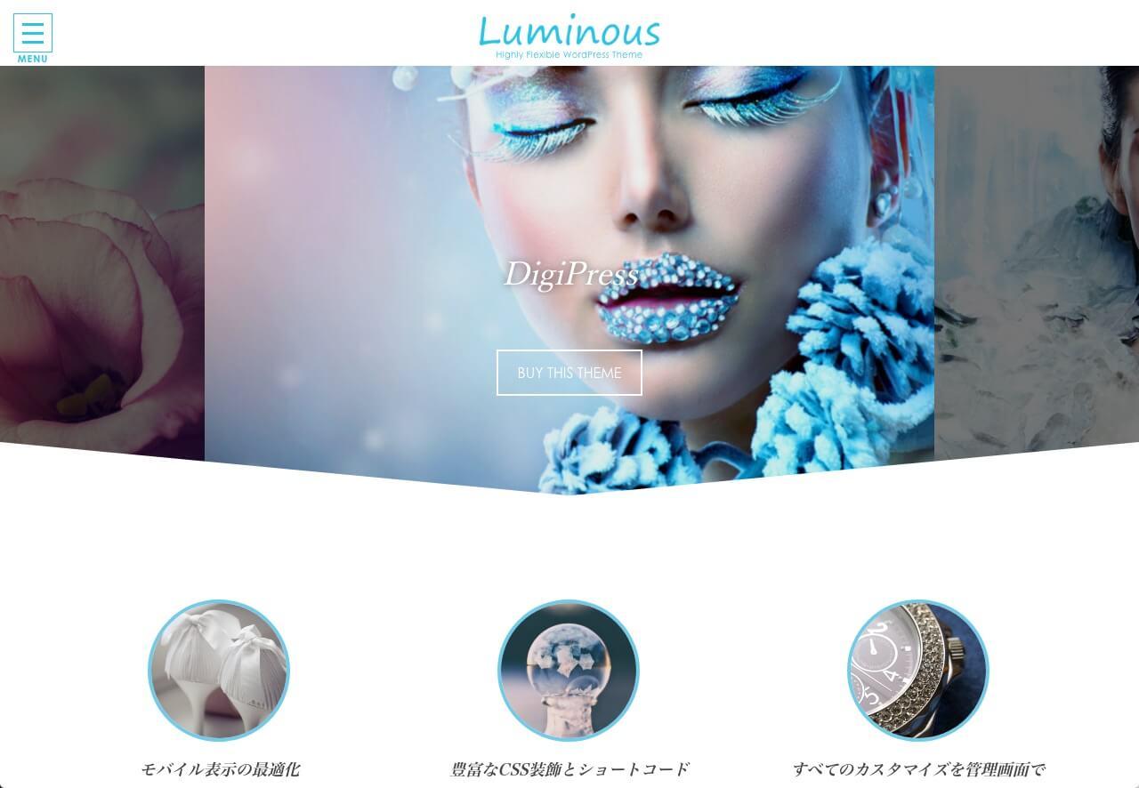 WordPressテーマ「Luminous」