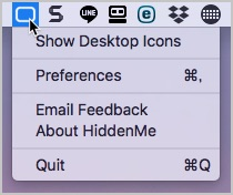 Macの画面上部メニューに「Hidden Me」のアイコンが表示
