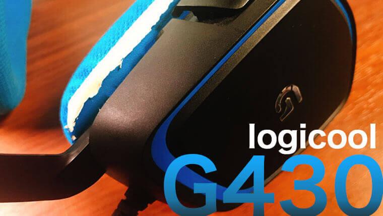 logicool(ロジクール)のゲーミングヘッドセット「G430」を使い倒した話