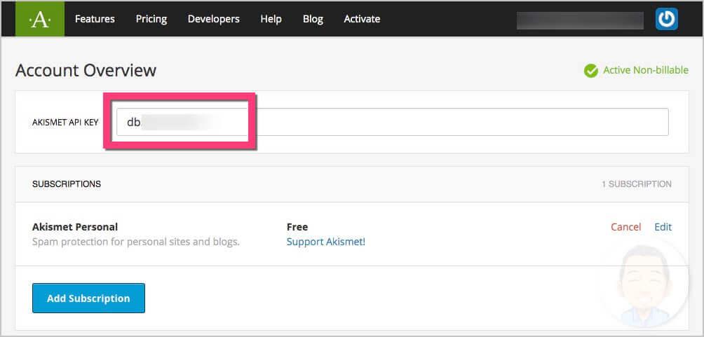 画面が変わったら「AKISMET API KEY」が表示されるのでコピーします。